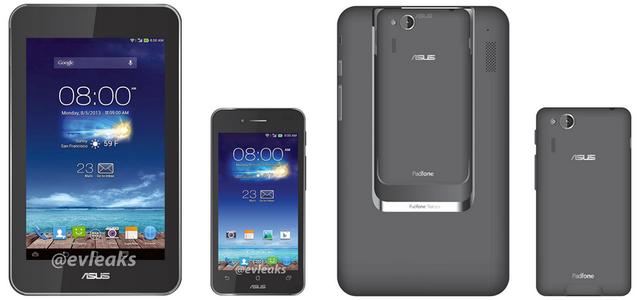 Asus PadFone mini : Annonce mercredi 11 (MAJ : Visuels)