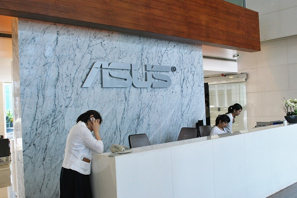 Asus : une tablette en dual boot Android/Windows ?