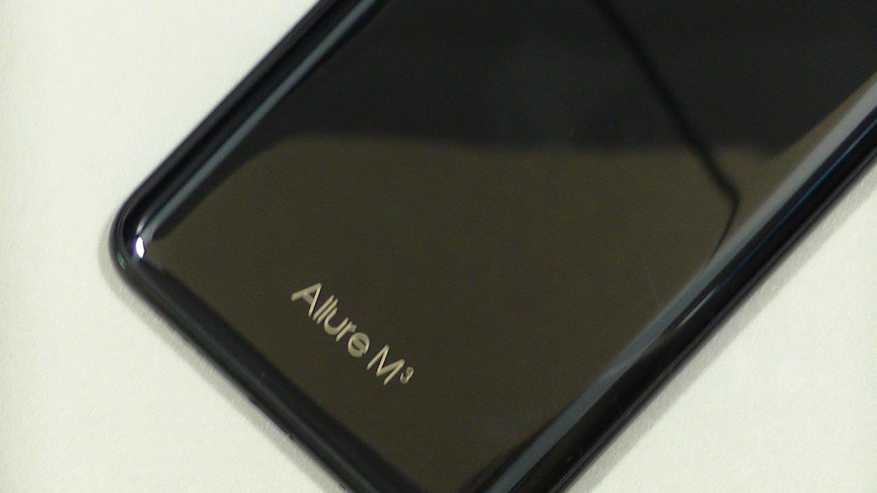 test du condor allure m3 int ressant et prix raisonnable top for phone. Black Bedroom Furniture Sets. Home Design Ideas