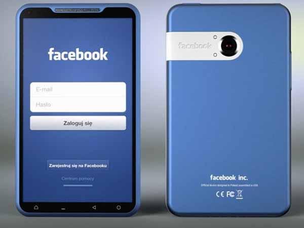 HTC Opera UL : serait-il le Facebook Phone tant attendu