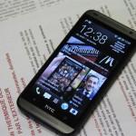 HTC 601-Vue (6)