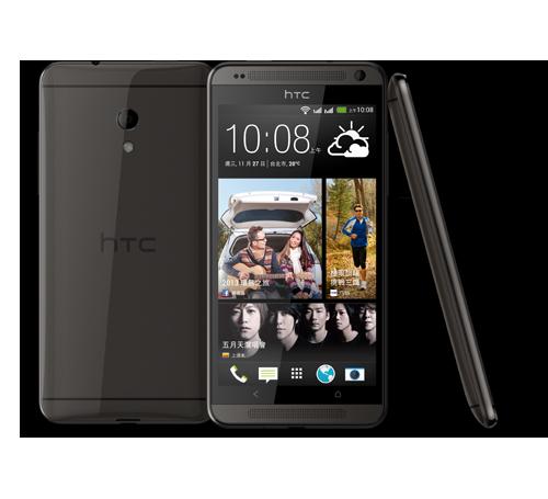 HTC Desire 700 : Présentation d'un One like Dual SIM