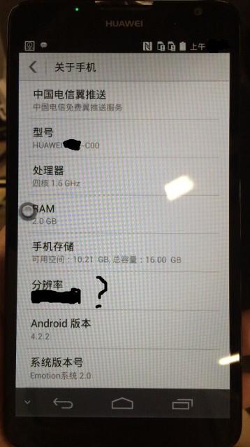 Huawei Ascend Mate 2 : Le plein de rumeurs