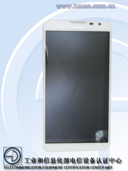 Huawei Ascend Mate 2 : Certification par la TENAA