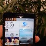 Huawei Honor 4 rum1
