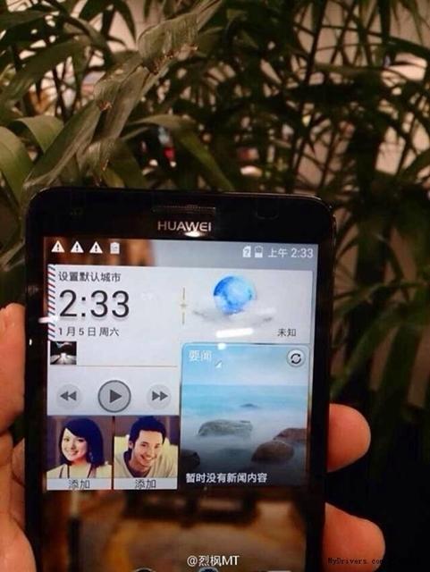 Huawei Honor 4 : Spécifications et photos en fuite
