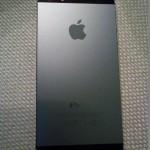 Iphone 5S-Vue (3)