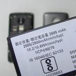 Lenovo Moto G5 - vue 14