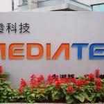 MediaTek siège