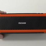 Pecham C26 - test  - vue 04