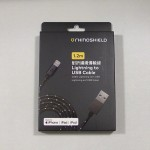 RhinoShield Cable Lightning - vue 01