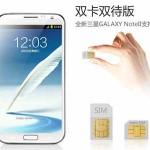 Samsung Galaxy Note 2 - SGH-N7102