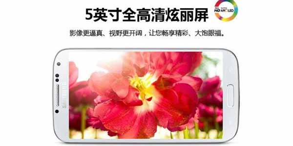 Samsung galaxy s4 duos preview top for phone - Comparateur de prix samsung galaxy s4 ...