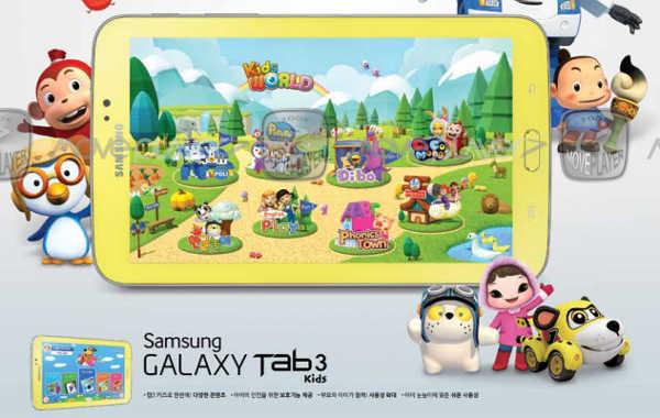 Samsung Galaxy Tab 3 7.0 pouces : une version pour les enfants