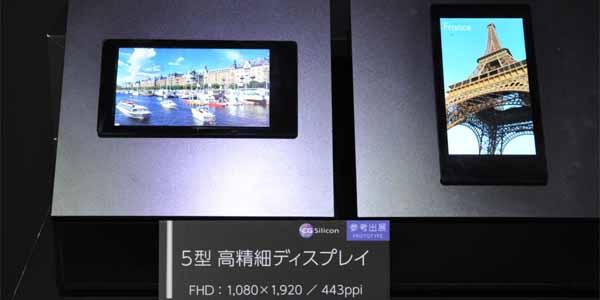 Vers une pénurie d'écrans 5 pouces full HD en 2013