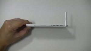 Sony Xperia C4 Dual - vue 09