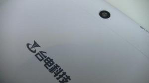 Teclast tPad G17s 3G - vue 11