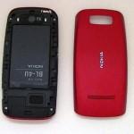 Test du Nokia Asha 306 - 03