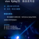 Vivo Xplay 3S annonce