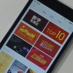 Xiaomi Redmi 2 - vue 05