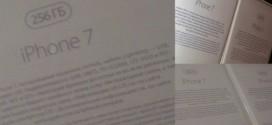 Apple iPhone 7 : jusqu'à 256GB de ROM