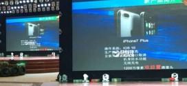 L'iPhone 7 présenté par Foxconn