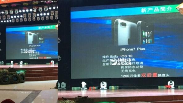 iphone-7-plus-foxconn-leak