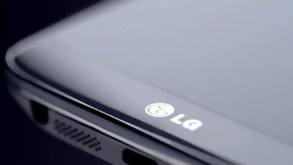 lg-g3-mini-ozellikler-sizdi