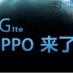Oppo Find 7 4G