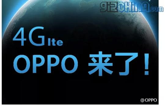 Oppo Find 7 : Écran 2k, 4G, S805 ?