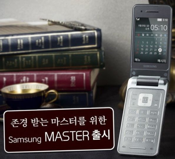 samsung-master