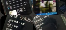 Lumia 930 : pas au Build Nokia?