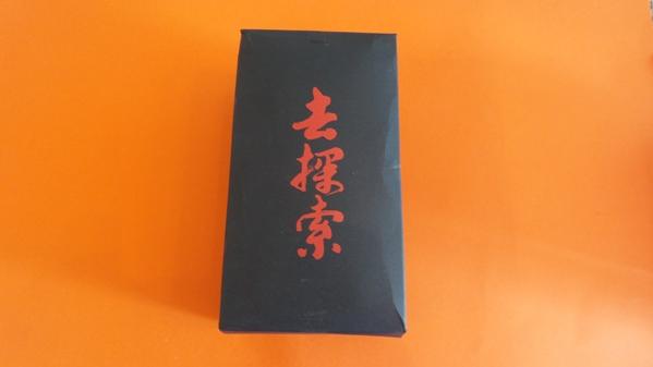 xiaomi-vr-vue-01