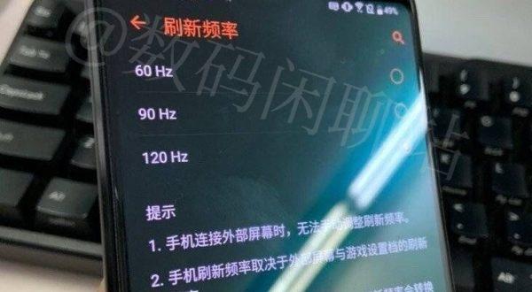 Asus ROG Phone 2 : une présentation officielle le 23 juillet