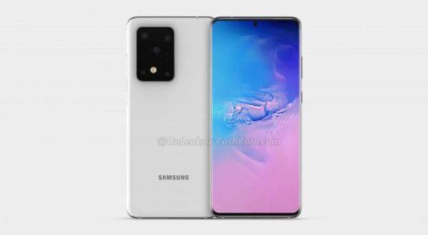 Samsung Galaxy S11 : un module photo complètement revu