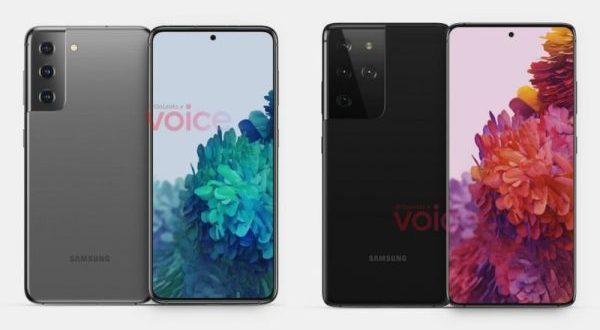 Samsung Galaxy S21 : les premiers rendus