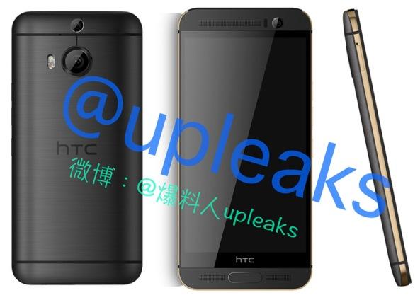 1HTC-One-M9Plus