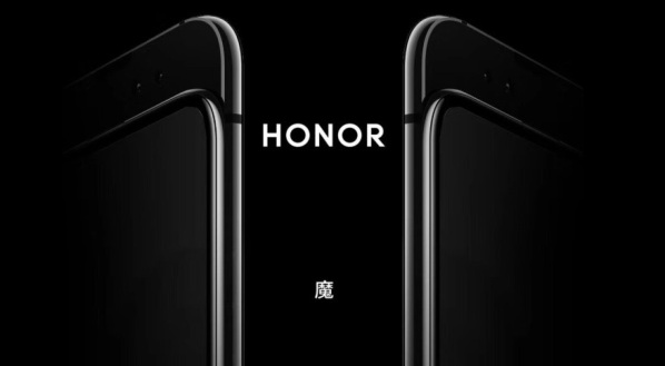1Honor-Magic-2-launch