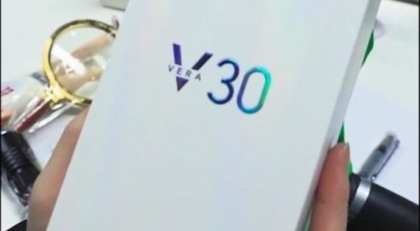 Honor V30 5G : la présentation officielle le 26 novembre