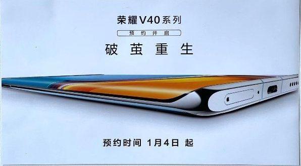 HONOR annonce le View40 en Chine
