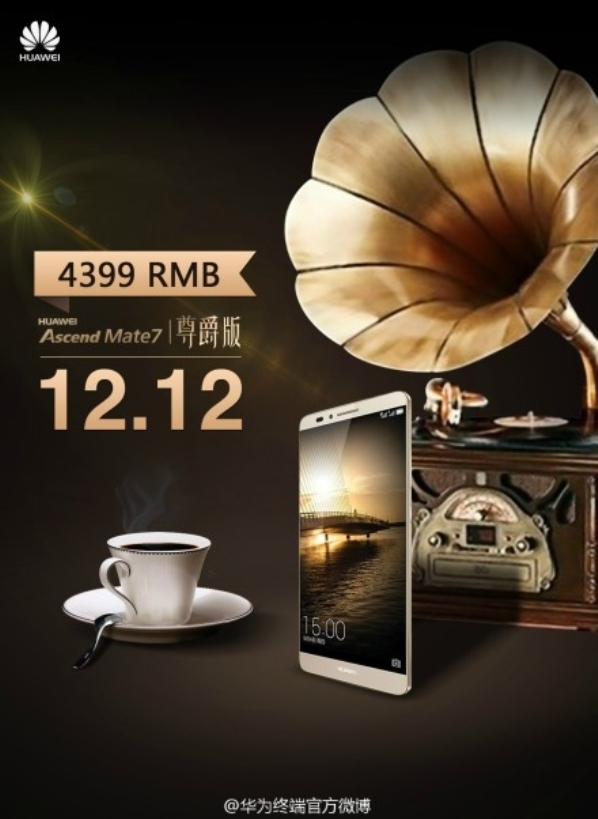 1Huawei-Ascend-Mate-7-Monarch-teaser-image