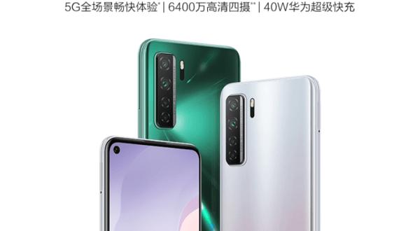 Huawei Nova 7 SE 5G : une Vitality Edition lancée en Chine