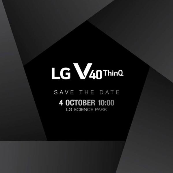 1LG-V40-launch