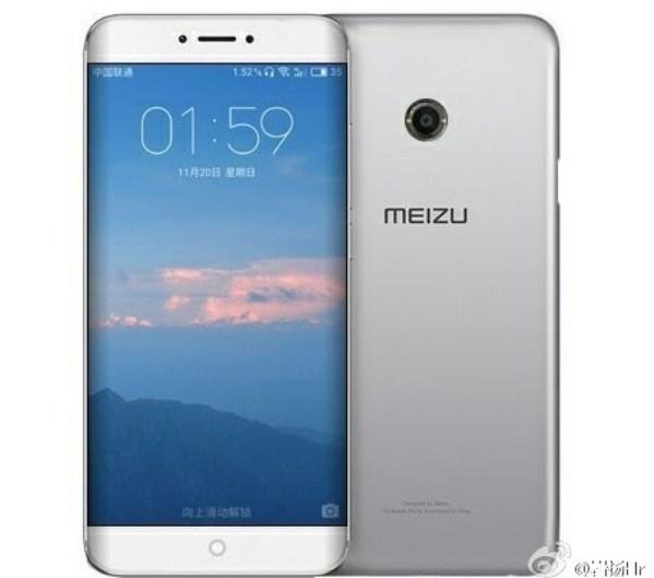 1meizu-pro-7
