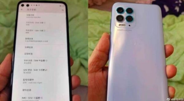Motorola Edge S : des photos volées et des specs