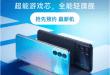 OPPO K9 Pro : une présentation officielle le 29 septembre