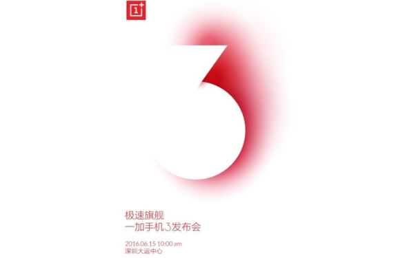 1OnePlus-3-annonce
