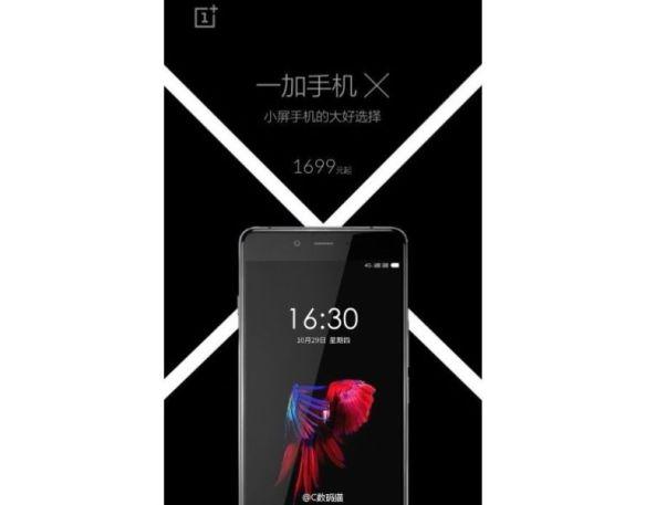 1OnePlus-X-