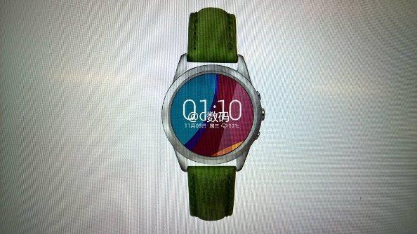 1Oppo Watch