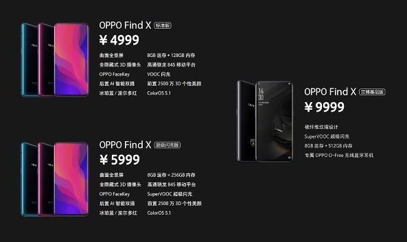 1Oppo-find-x-flash